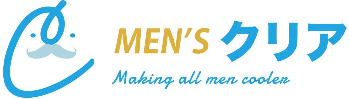 men's クリアの画像