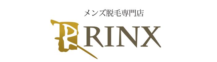 RINXの画像